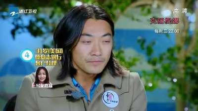 男4心意改变与女3摊牌-牵手爱情村0210