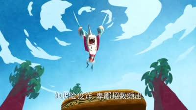 美食大冒险探秘 第14集 双刀旗鱼(食族解剖)