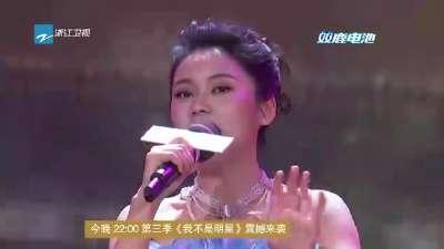 张颂华再现父亲张明敏经典歌曲