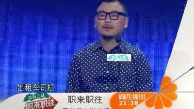 黑龙江大学专场