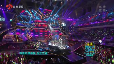 浪花三兄弟《心太软》-2013江苏卫视跨年演唱会