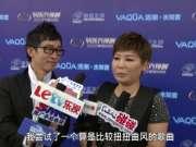 音乐先锋榜颁奖礼重返广州 杨丞琳黄小琥助阵