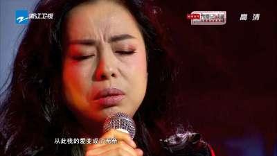 黄绮珊演唱《等待》-大牌遇见好声音
