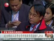 菲代表就台风含泪称向发达国家追讨气候债