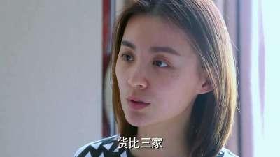 《美人制造》曝毛林林纪录片 特二反派求洗白