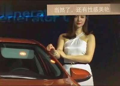 2014广州车展:酷车美女!精华视频!