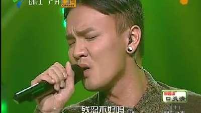 终极大咖王菀之被赞来自外星 王琪飞超过成名歌手夺冠引争议