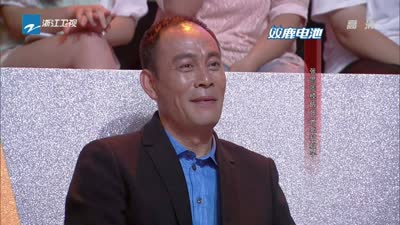 郑少秋张思乐合唱经典曲目 秋官自曝喜欢赵雅芝