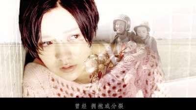 《不能说的夏天》10月24日两岸同步上映 陶喆再发MV 剑指金马