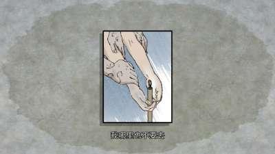 山海师03