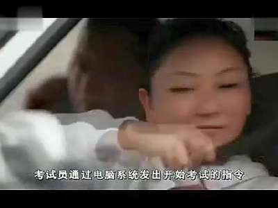 学车视频驾驶员考试科目二侧方停车技巧