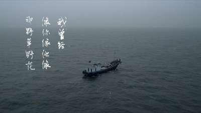 《后会无期》主题曲《平凡之路》MV  演唱:朴树