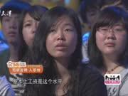 20140707《非你莫属》:大龄造型师求转行  直爽女生求职失败