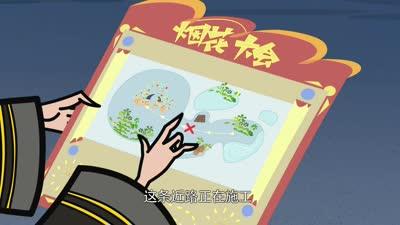 生日梦精灵 第二季09