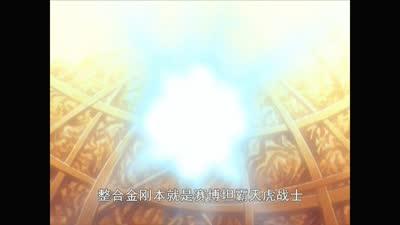 变形金刚之能量晶体22