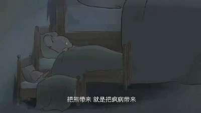 《艾特熊和赛娜鼠》中国预告片