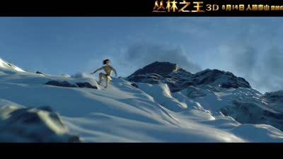 《丛林之王》儿童预告片之每天都是礼拜天