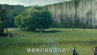 《移动迷宫》中文版预告片