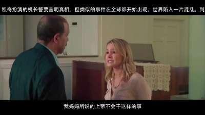 《末日迷踪》独家中文先行版预告片 尼古拉斯·凯奇遭遇末日危机
