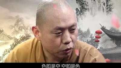 《爱谁谁》延参法师版宣传片
