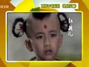 《年代秀》20140719:明星总裁组团来袭 李湘直面上头条