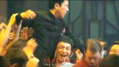 《叶问2》 主题曲MV《信仰》