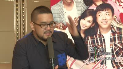 第二段:导演陈正道:林志林 黄渤是最合适人选