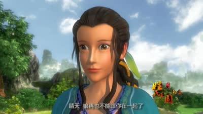锦绣神州之姓氏王国07