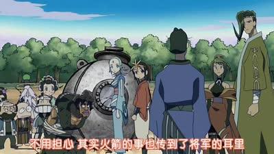 大江户火箭24