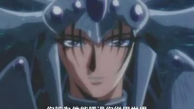 魔法骑士 16