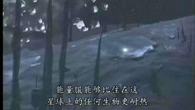 星河战队[05]西风战争