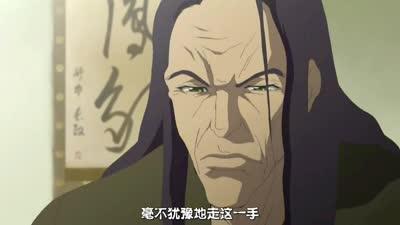 紫音之王09