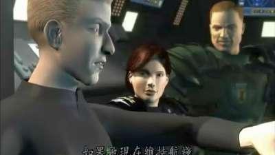 星河战队[07]追踪者