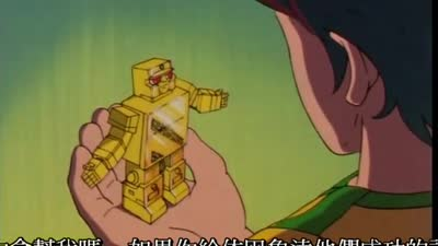 黄金战士01