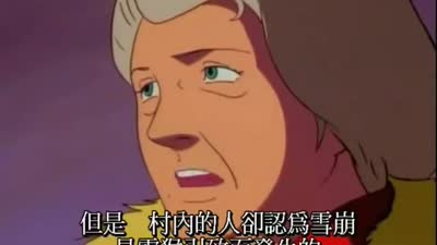黄金战士03
