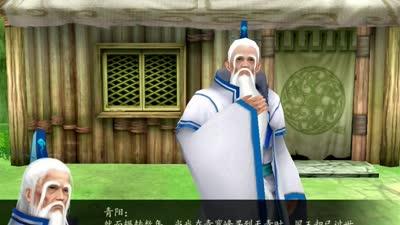 仙剑奇侠传4 第18集