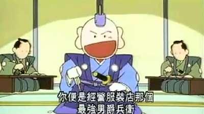 行运超人 27(粤语)