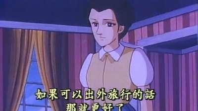 若草四姐妹 10(国语)