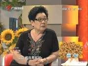 """《健康来了》20121129:杨奕 知""""足""""常乐"""