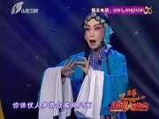 《走进大戏台》20121201:戏迷擂台赛
