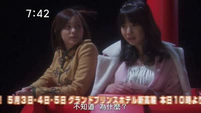 海贼战队豪快者04