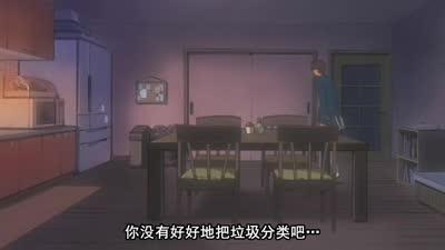 铁腕巴迪 第二季01