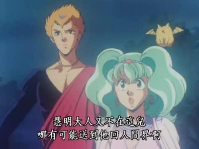 天空戦記シュラト,Legend of Heavenly Sphere Shurato,天空战记,Tenku Senki Shurato,Heaven Wars Shurato,龙之子,竜の子プロダクション