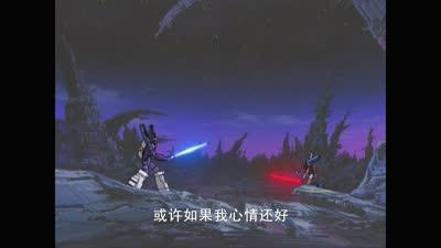 变形金刚之雷霆舰队48