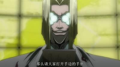 皇家国教骑士团OVA 05