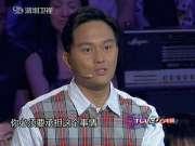 《年代秀》20121012:信做客年代秀