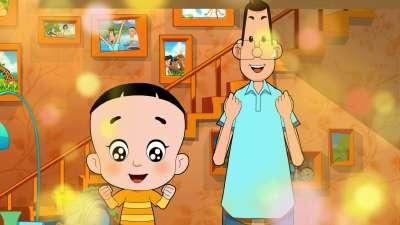 新大头儿子和小头爸爸第二季03(总第55集)