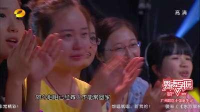 广州唱区10强诞生 惊现马面组合犹太音