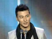 《第三届乐视影视盛典》20121010:盛典现场全程回放