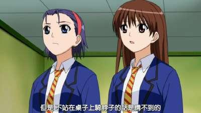 女子高中生01